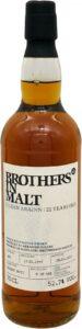 Eine Flasche Arran 1997 von Brothers in Malt