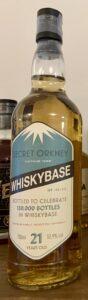"""Eine Flasche """"Secret Orkney 1998"""" (Highland Park) zum Jubiläum 130000 Flaschen in der Whiskybase"""